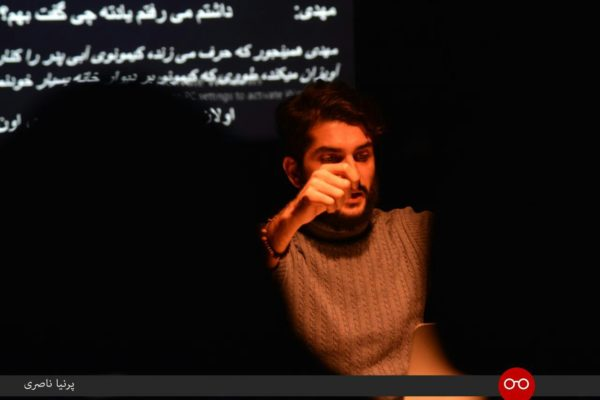 نمایشنامه خوانی نیما نادری426020514_100144