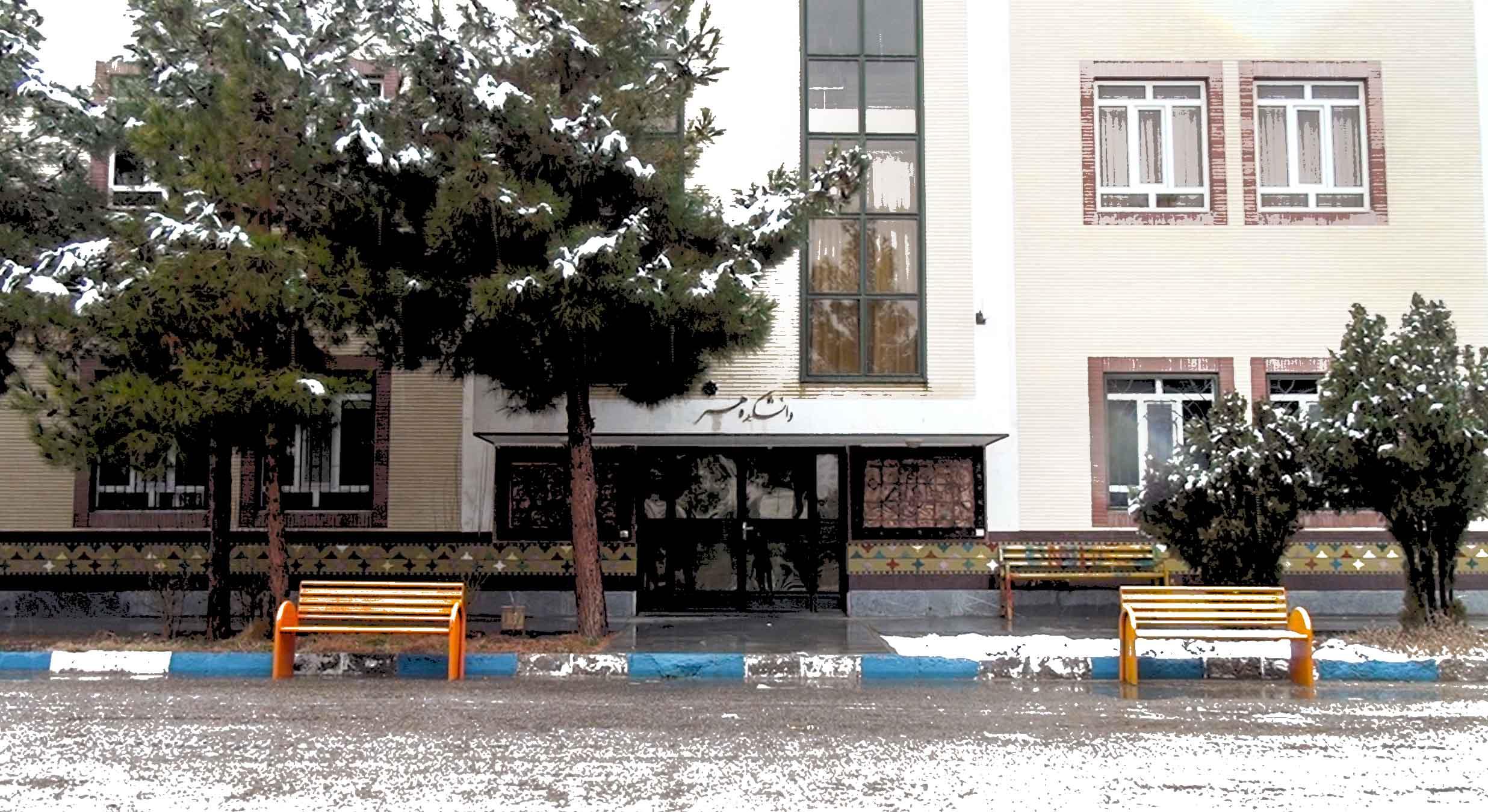 درخشش دانشکده هنر در زمستان ۹۶
