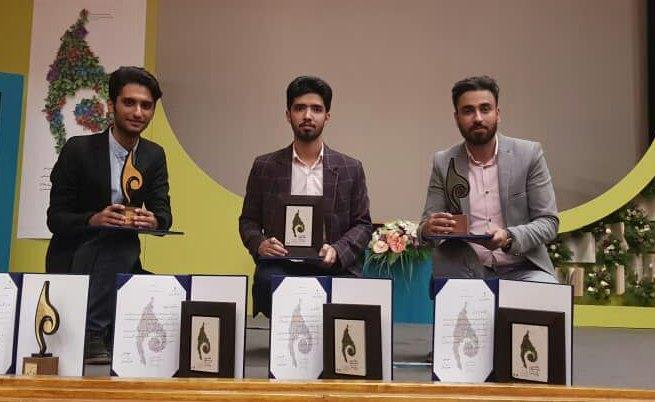 برگزیدگان جشنواره ملی رویش